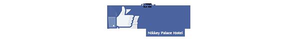 curta-nikkey-palace-hotel