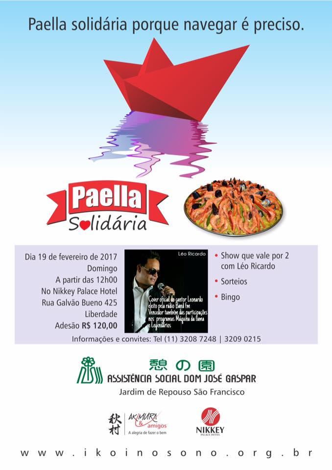 Paella Solidária- Assistência Social Dom José Gaspar