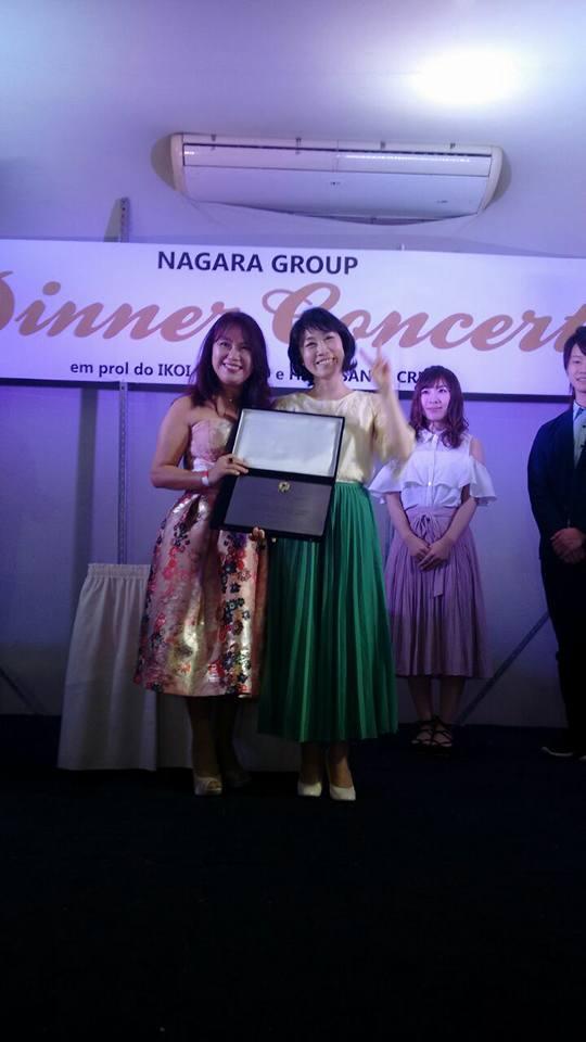 Show Mizumori Kaori Nikkey Hotel